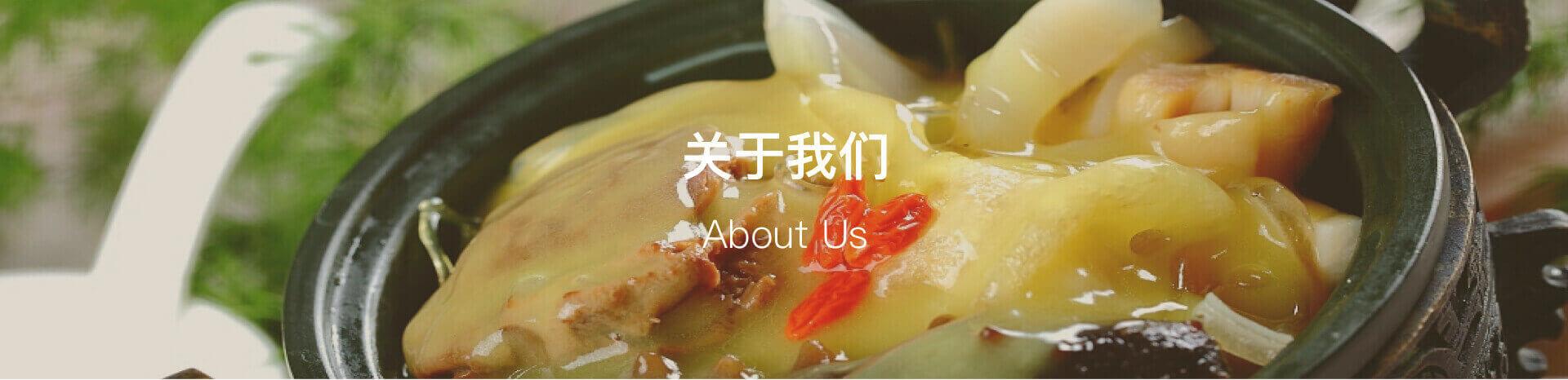 01 公司介绍-关于我们 (3)